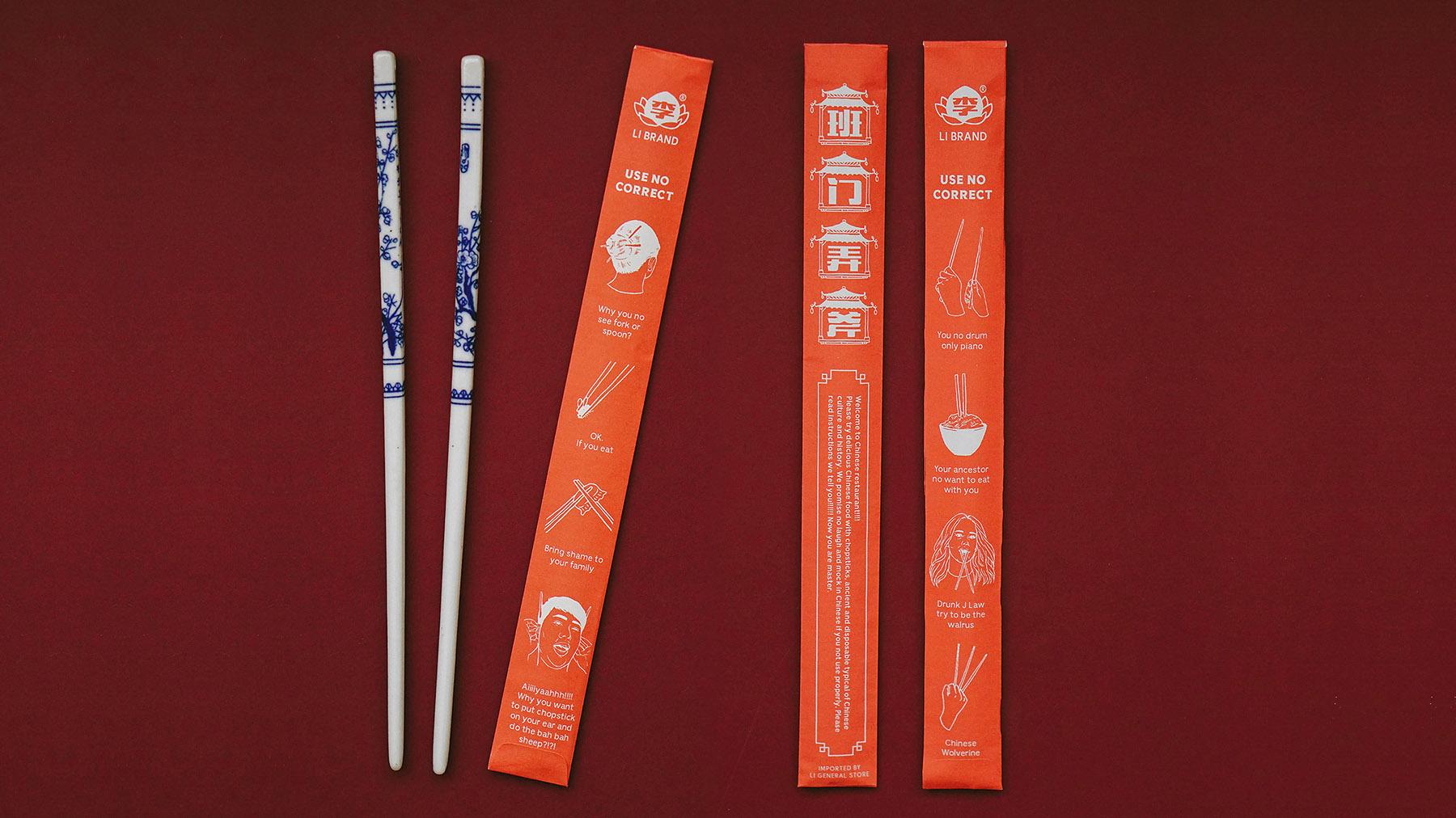 GeneralStore_Chopsticks.jpg