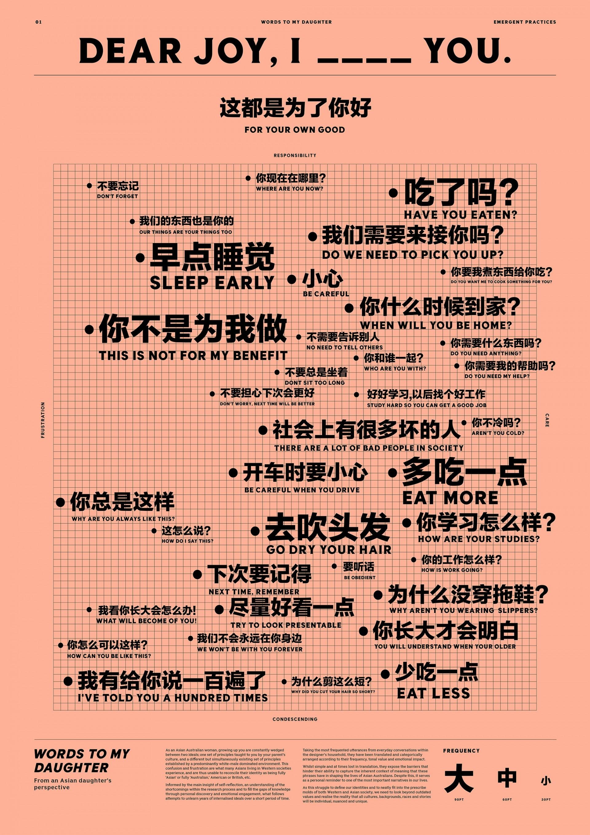 JoyLi_Poster_1.jpg