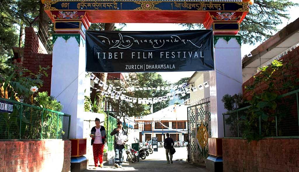 2012 Tibet Film Festival in Dharmasala, India