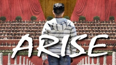 Arise Pema Dhondup | 2013 | USA | Drama | 27´ | English   While attempting to dissuade his friends from committing an attack on the Chinese consulate, Tapey ends up in a Chinese prison.
