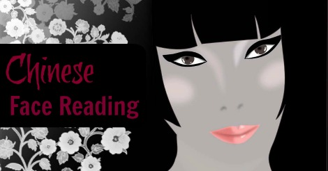chinese-face-reading470-with-text_orig.jpg