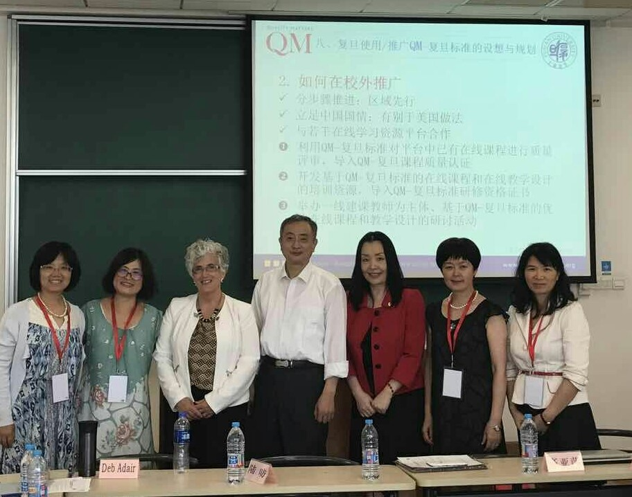 Dr Deb Adair, QM's Executive Director (3rd from left), and Dr Yaping Gao (3rd from right), QM's Senior Academic Director of Member Services & Partnerships, pictured with Fudan leadership team and iQM Association members.