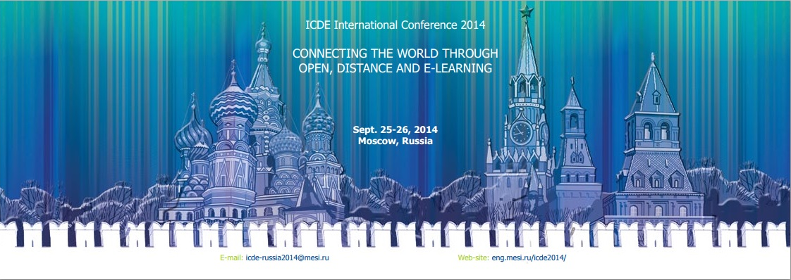 Conference Moscow 2013 banner.png