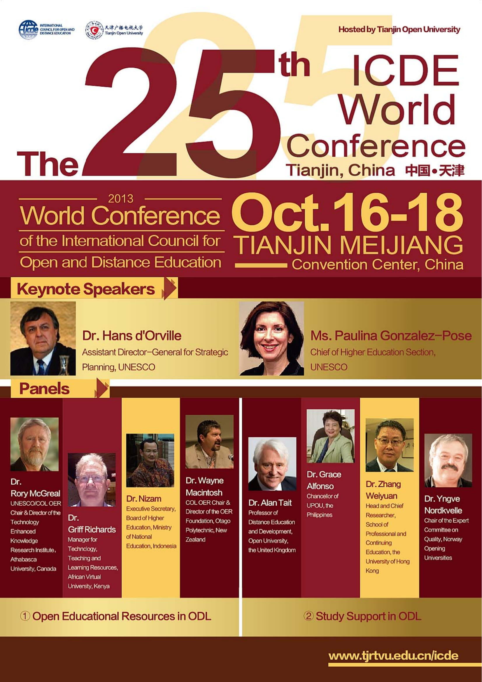 ICDE 25th World Conference flyer v.3 20130903-1.jpg