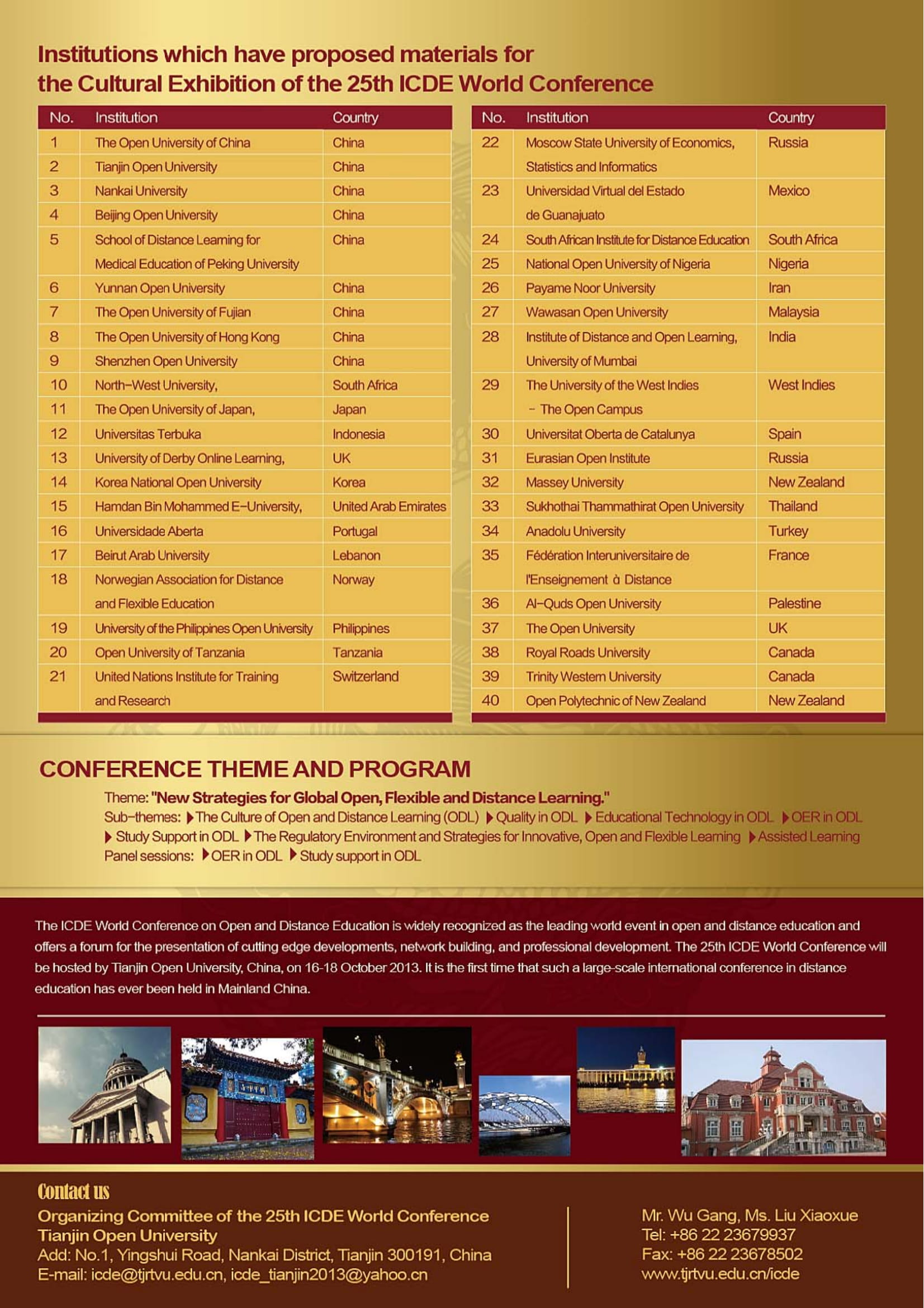 ICDE 25th World Conference flyer v.3 20130903-2.jpg