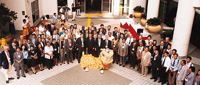 A traditional lion dance welcome for the mainland and overseas guests and participants.