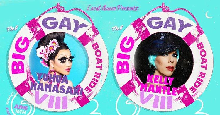 2019 Big Gay Boat Ride.jpg