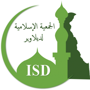 ISD-Final-Logo-PNG-300x298.png