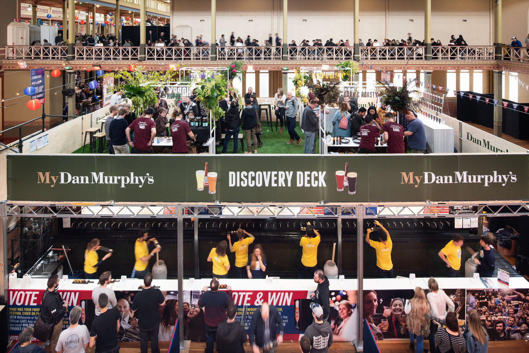 Willett Dan Murphy's Great Australasian Beer SpecTAPulara