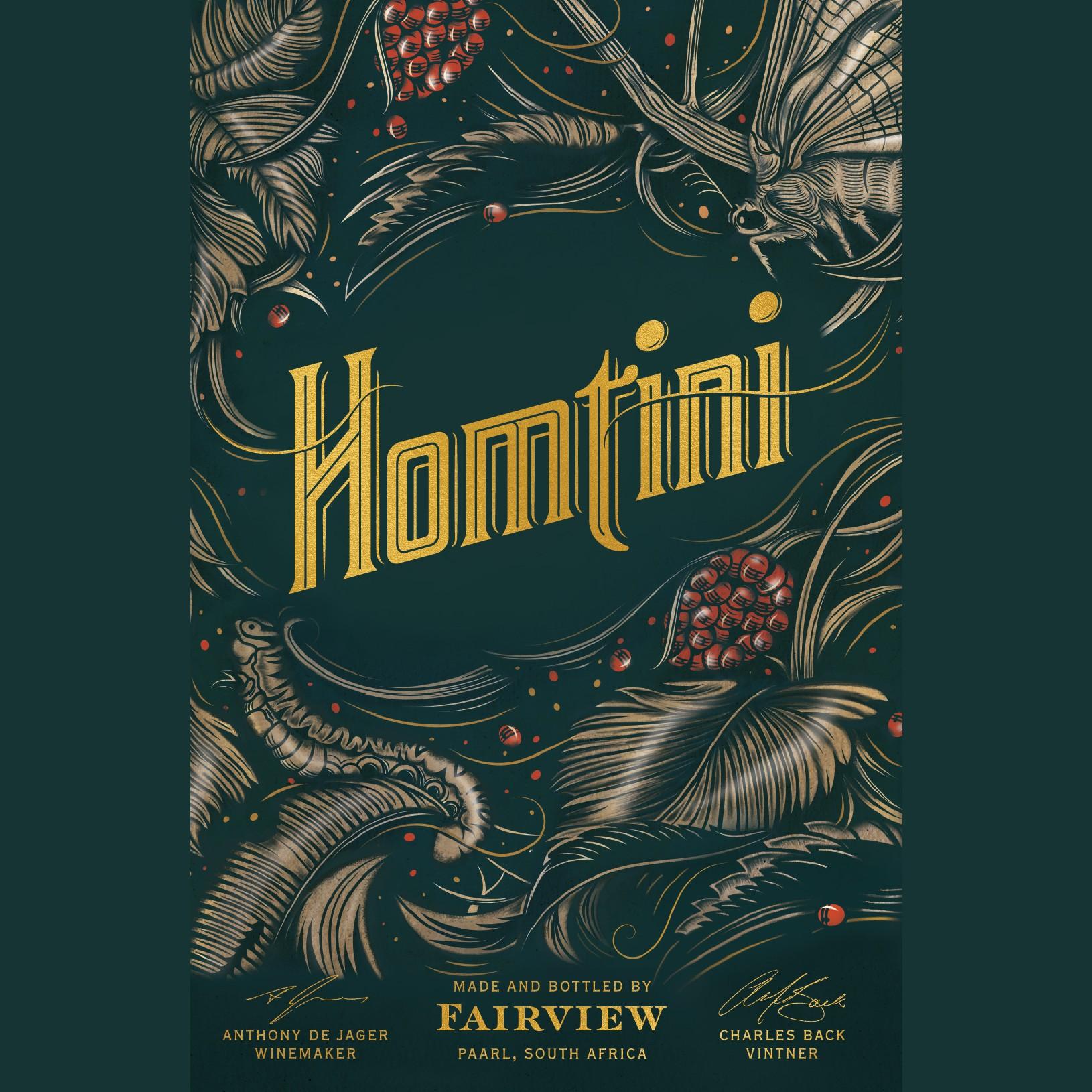 HOMTINI_FRONT-01.jpg