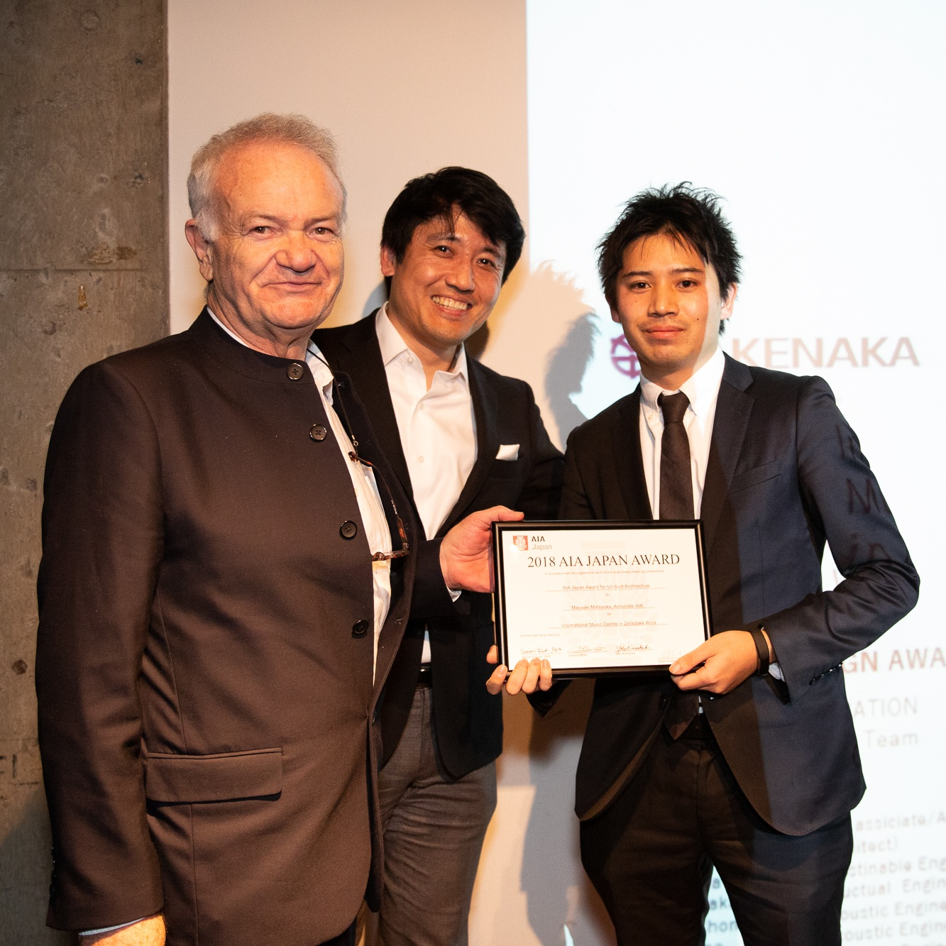 2018 Design Awards Ceremony
