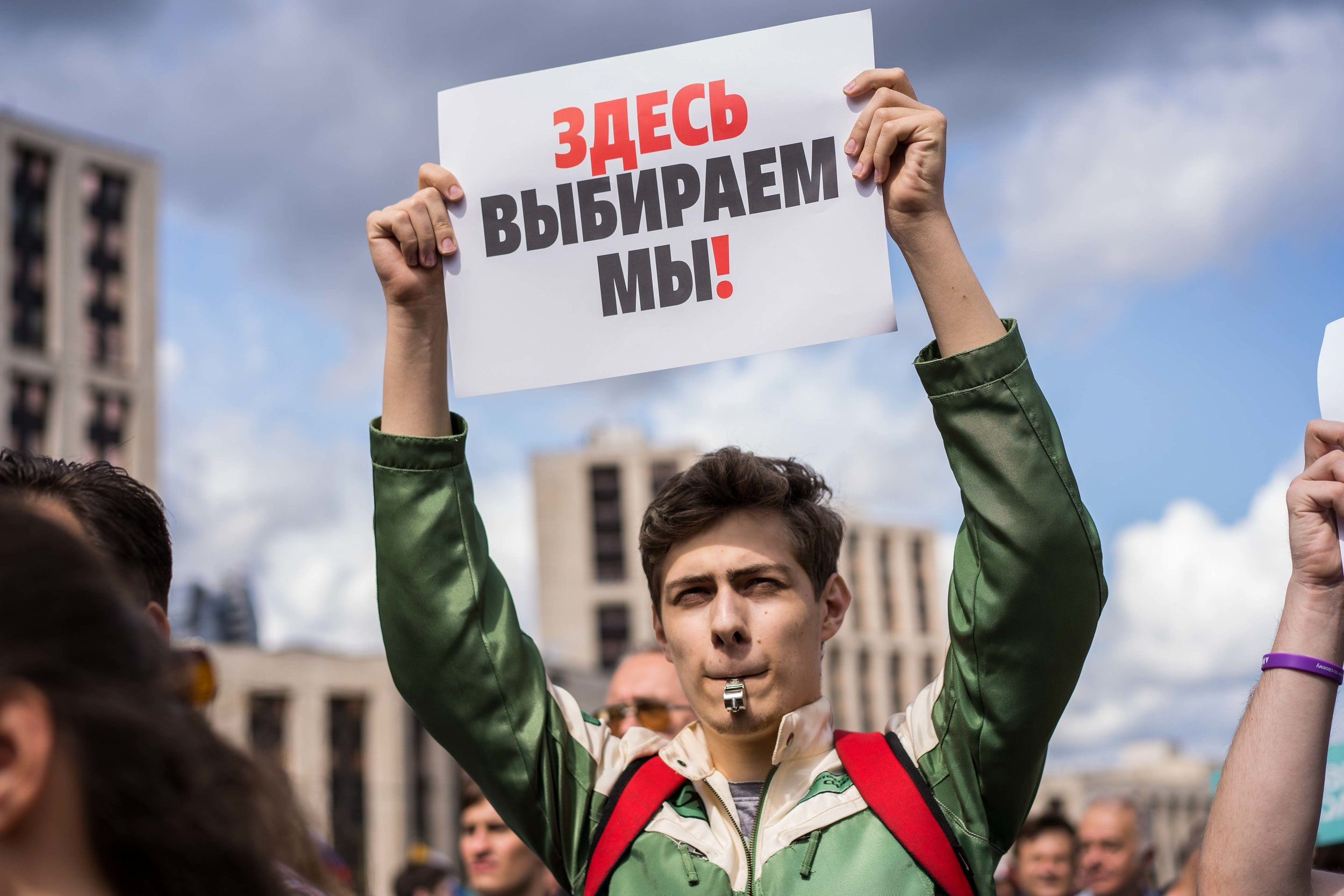 Summer of protest in Russia - #Moscow #Protest