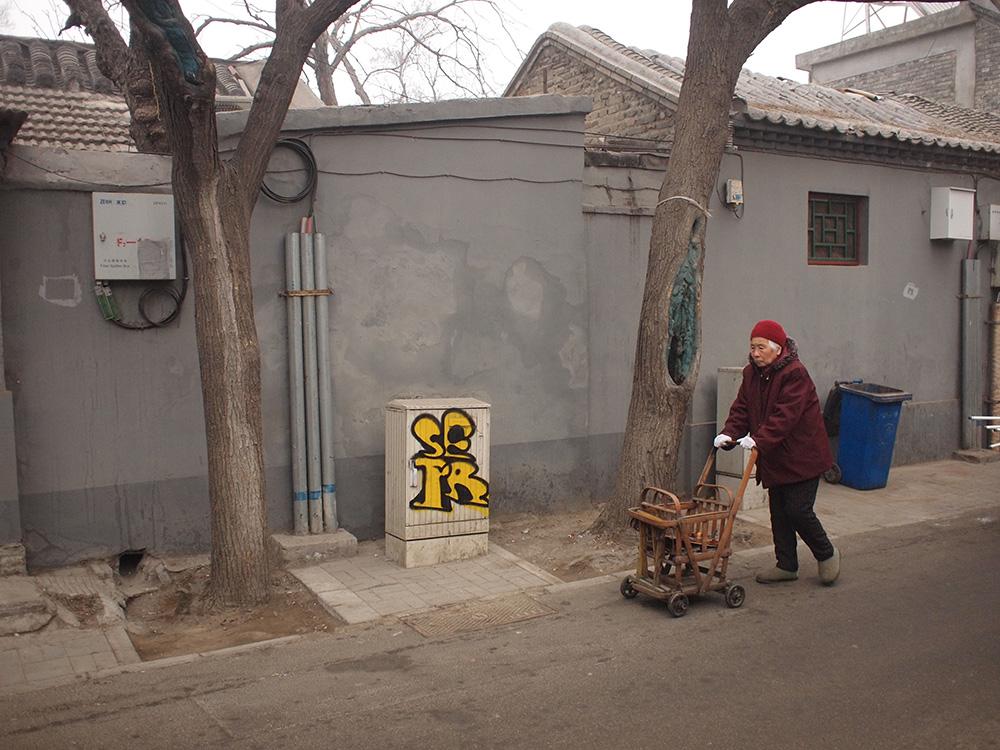 Beijing, China '13