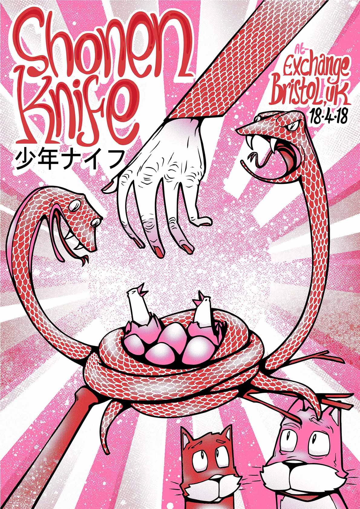 Shonen Knife gig poster. 3 Colour screen print '18