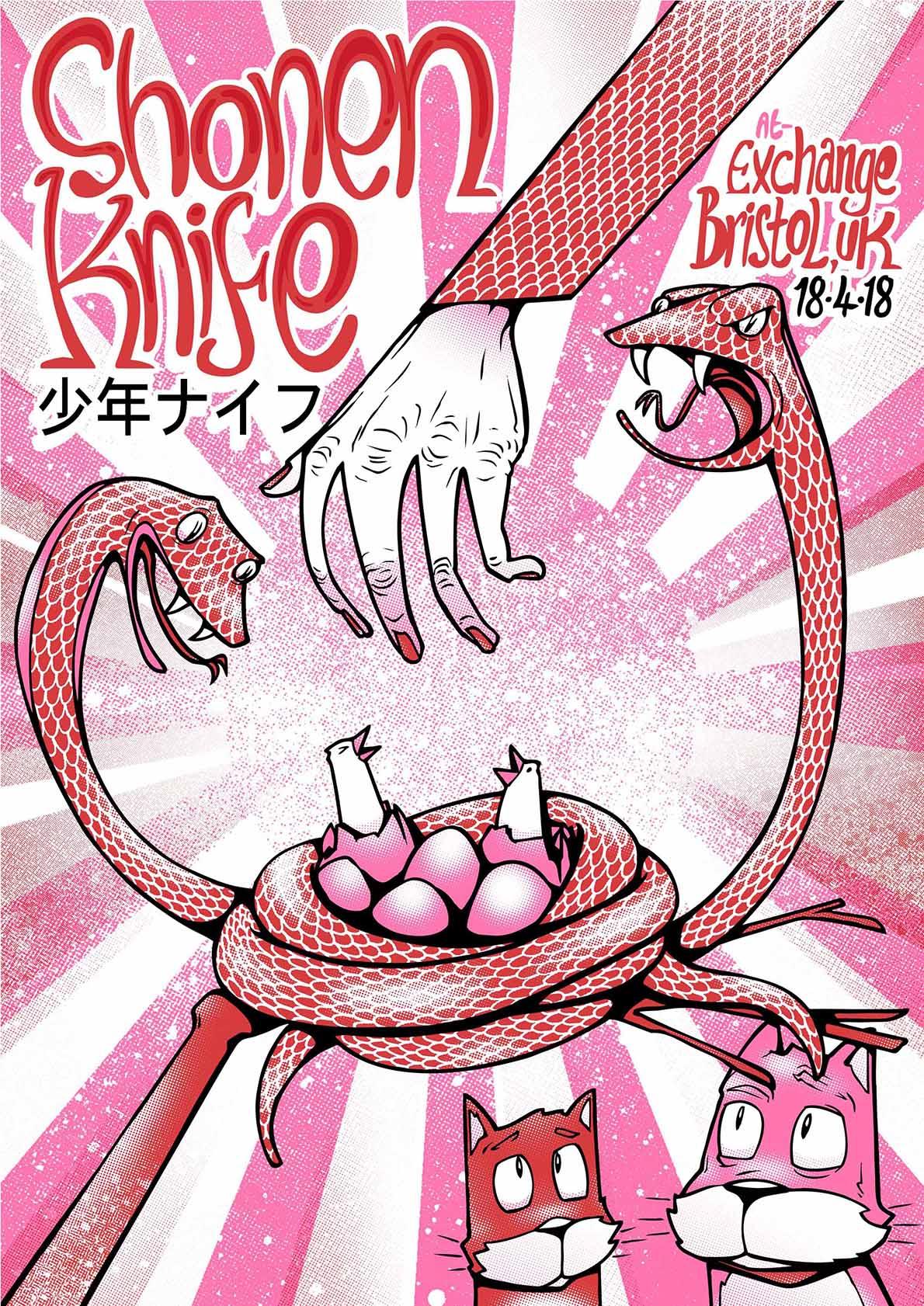 Shonen Knife gig poster. 3 Colour screen print '18