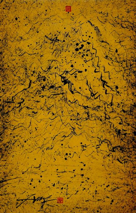 Landscape I, ink and paper.