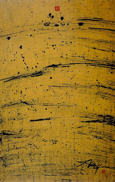 Landscape IV, ink and paper.