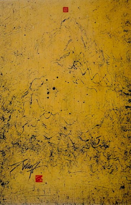 Landscape V, ink and paper.