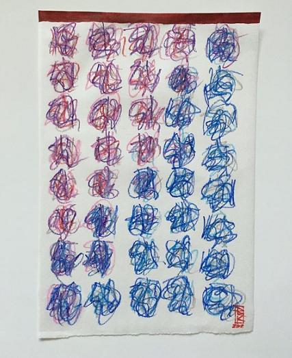 Untitled, 2018. Pastel on rice paper.Doug King