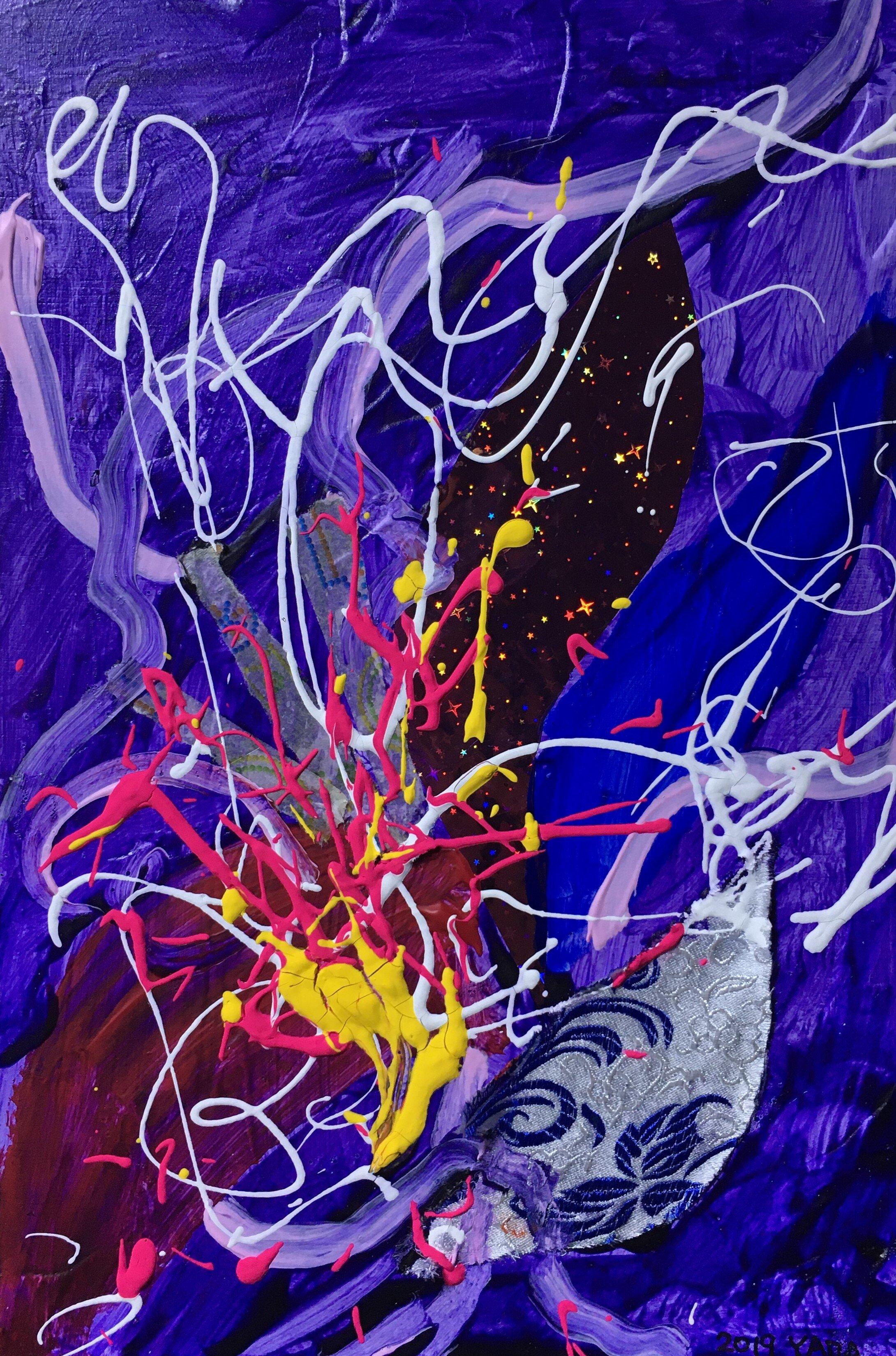 Late at Night, 2019, Mixed Media, 20 x 30 cm, $110