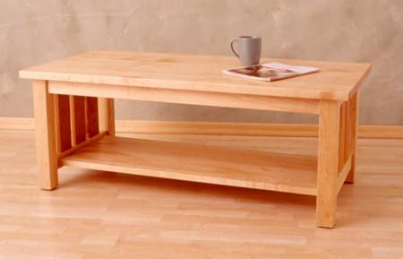 Birds Eye Maple Coffee Table - Cherry SlatsNatural Oil Finish17