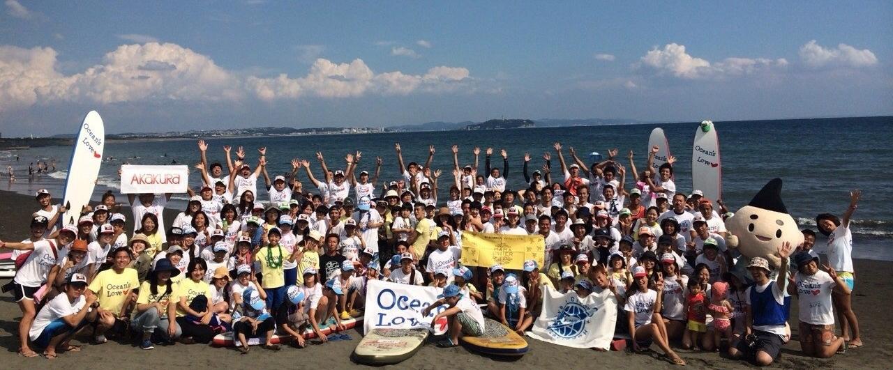 Ocean's Love Group.jpg