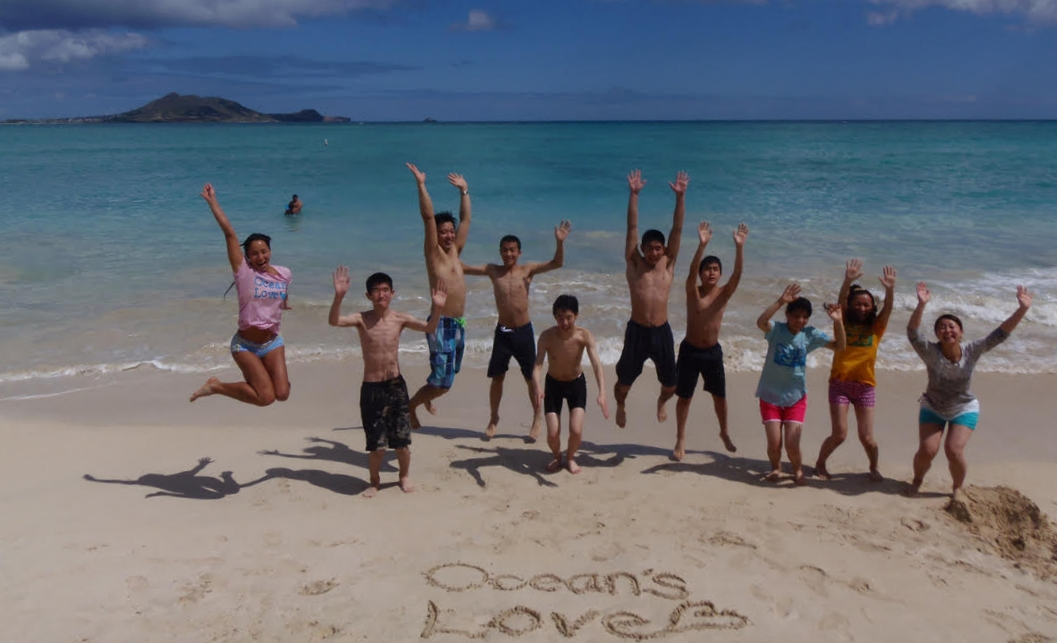 Oceans Love Hawaii Beach time.jpg