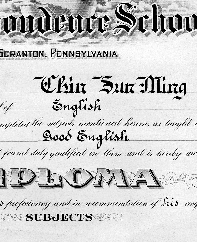 Diploma_Detail_01.jpg