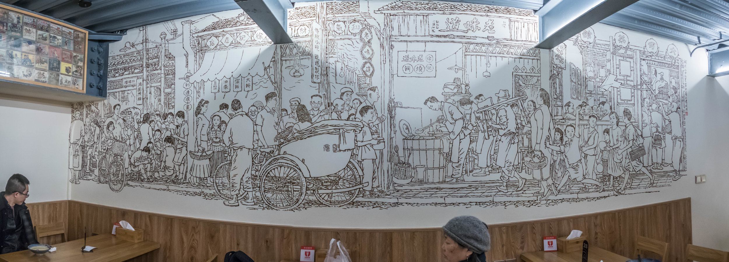 Another more gentile place for breakfast. The mural evokes old Shanghai