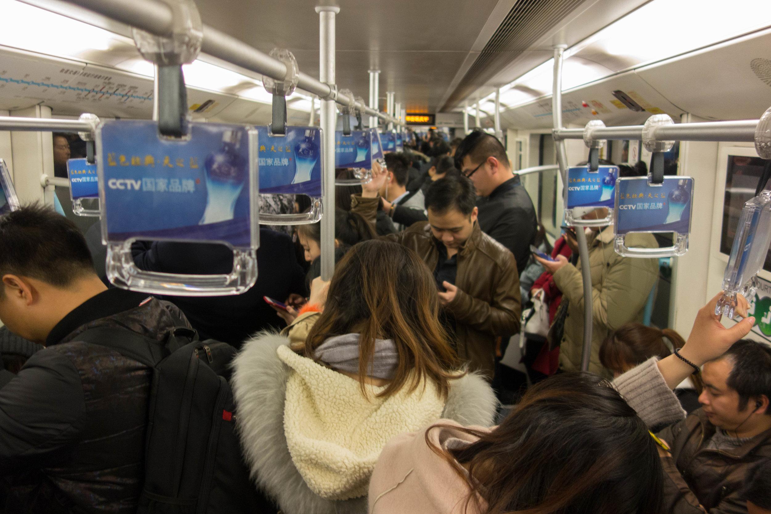 Typical subway scene
