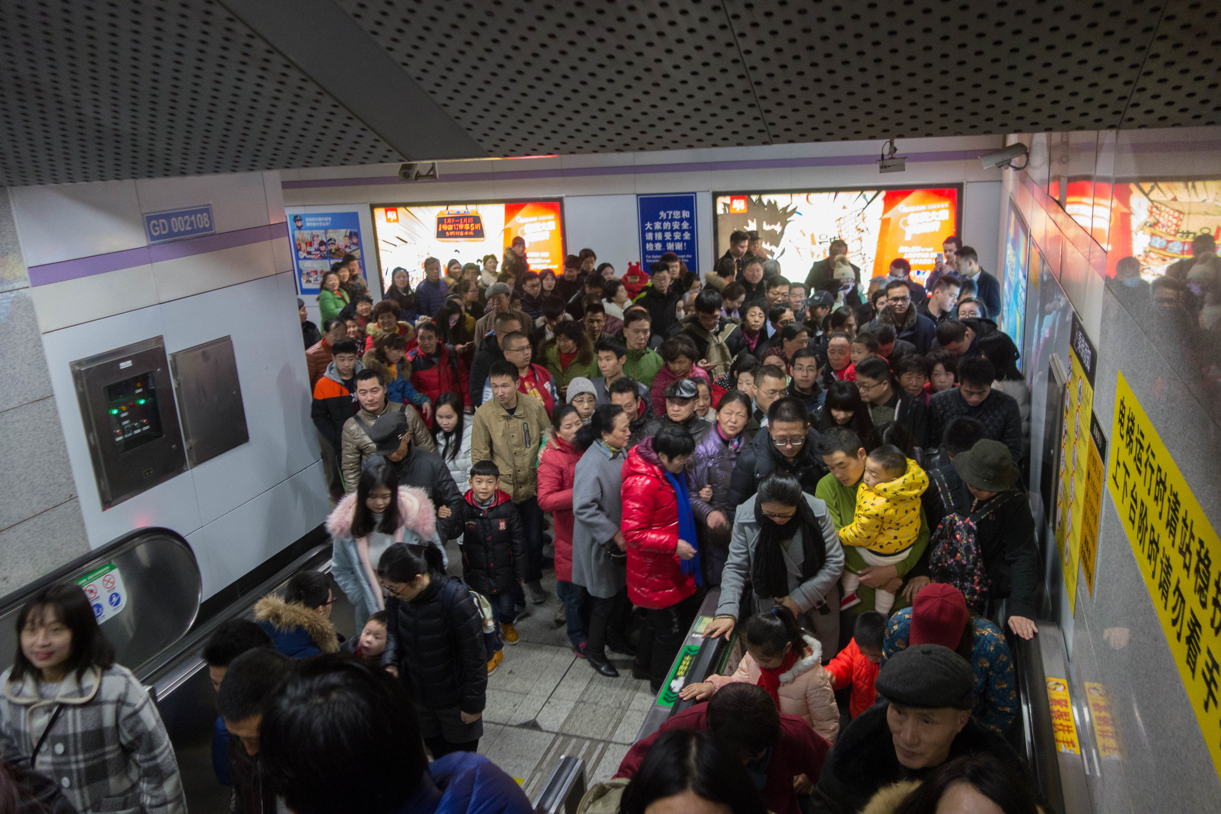 Inside a subway stop during the New Year holiday