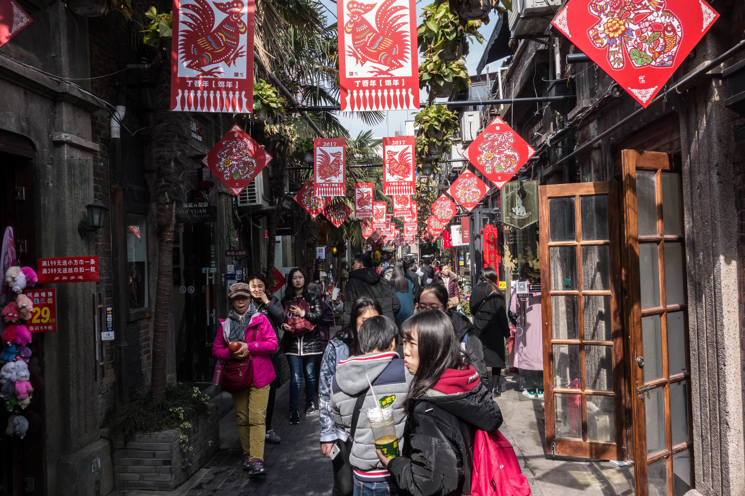 Tianzifang, a popular arts and crafts shopping area from a remodeled Shikumen