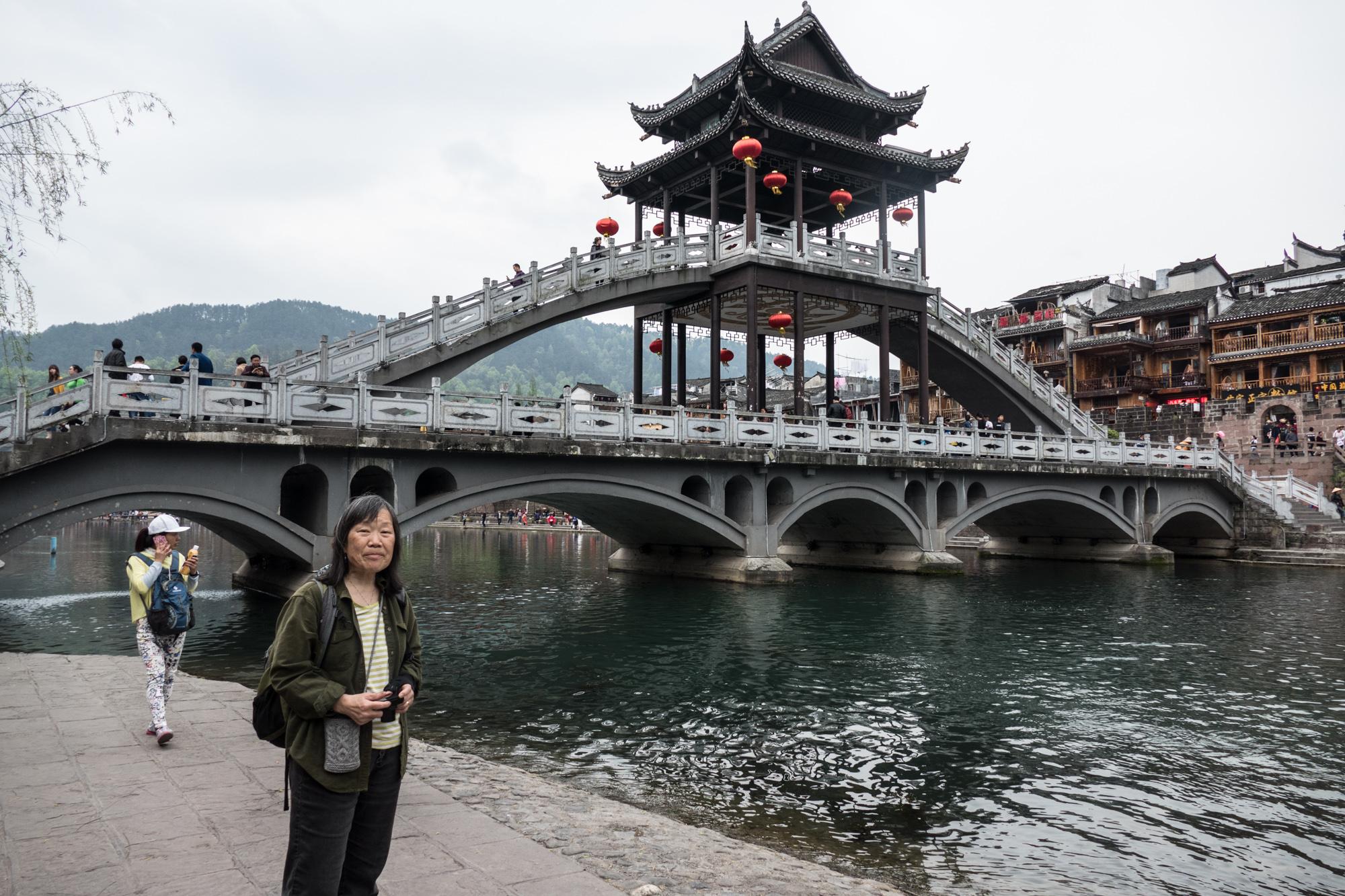Fenghuang bridge