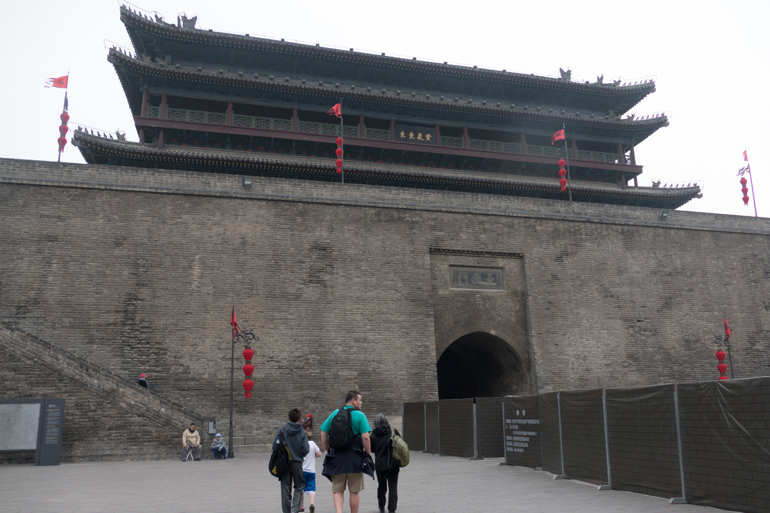 East gate of the Xi'an city wall