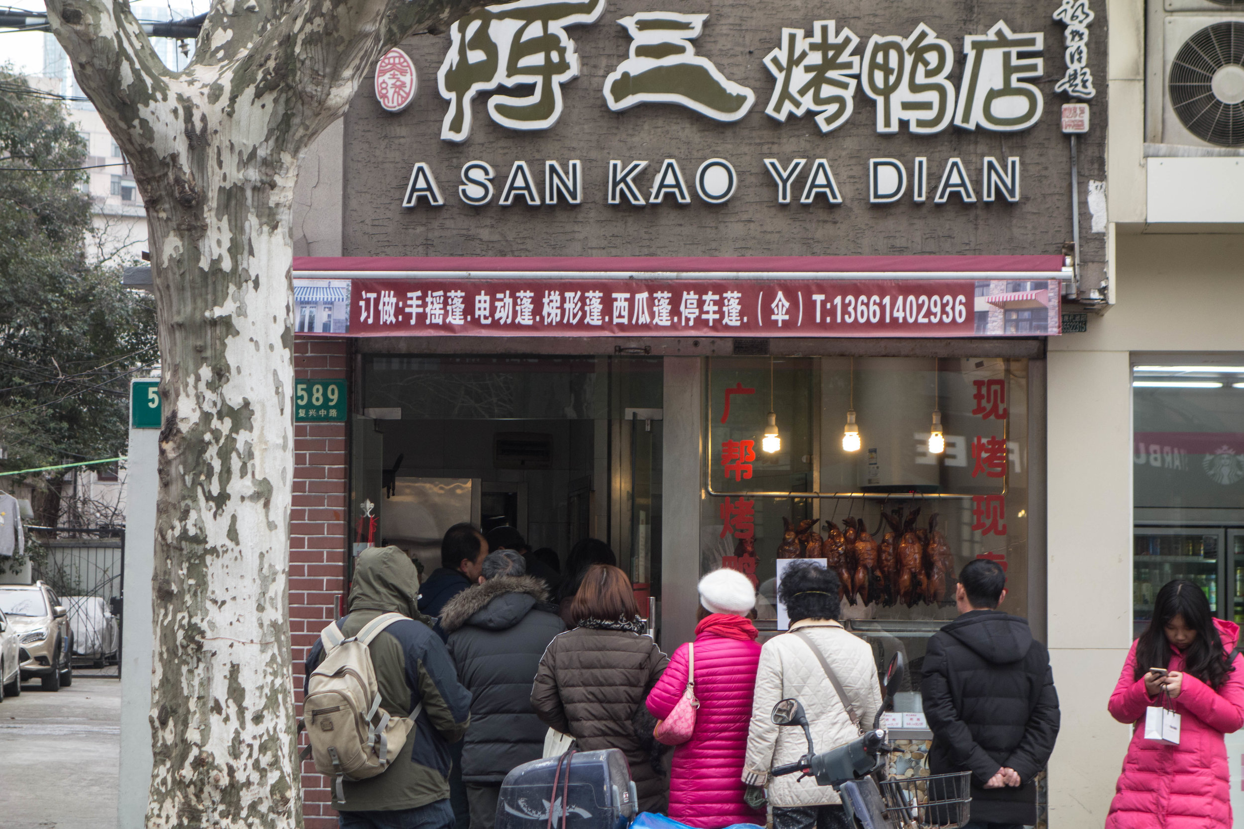 Another specialty shop selling roast duck. It has attracted a long line for New Year's and yes, it was delicious.