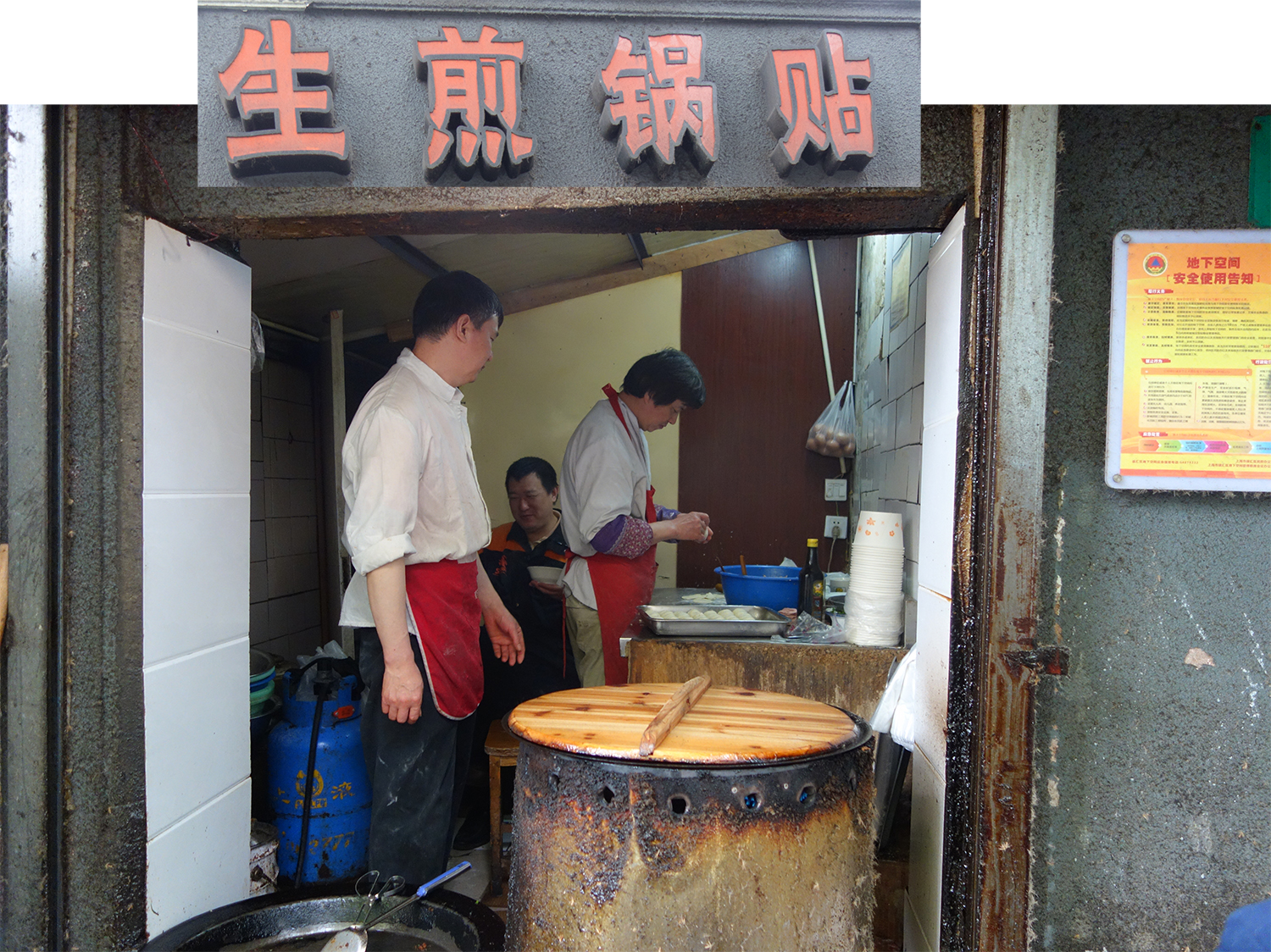 My favorite breakfast place - a hole in the wall dumpling store run by 2 brothers.