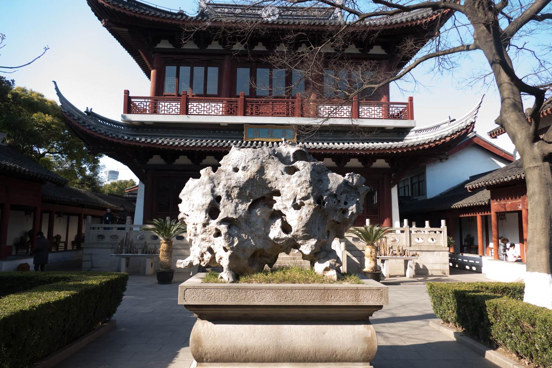 The Confucian Temple