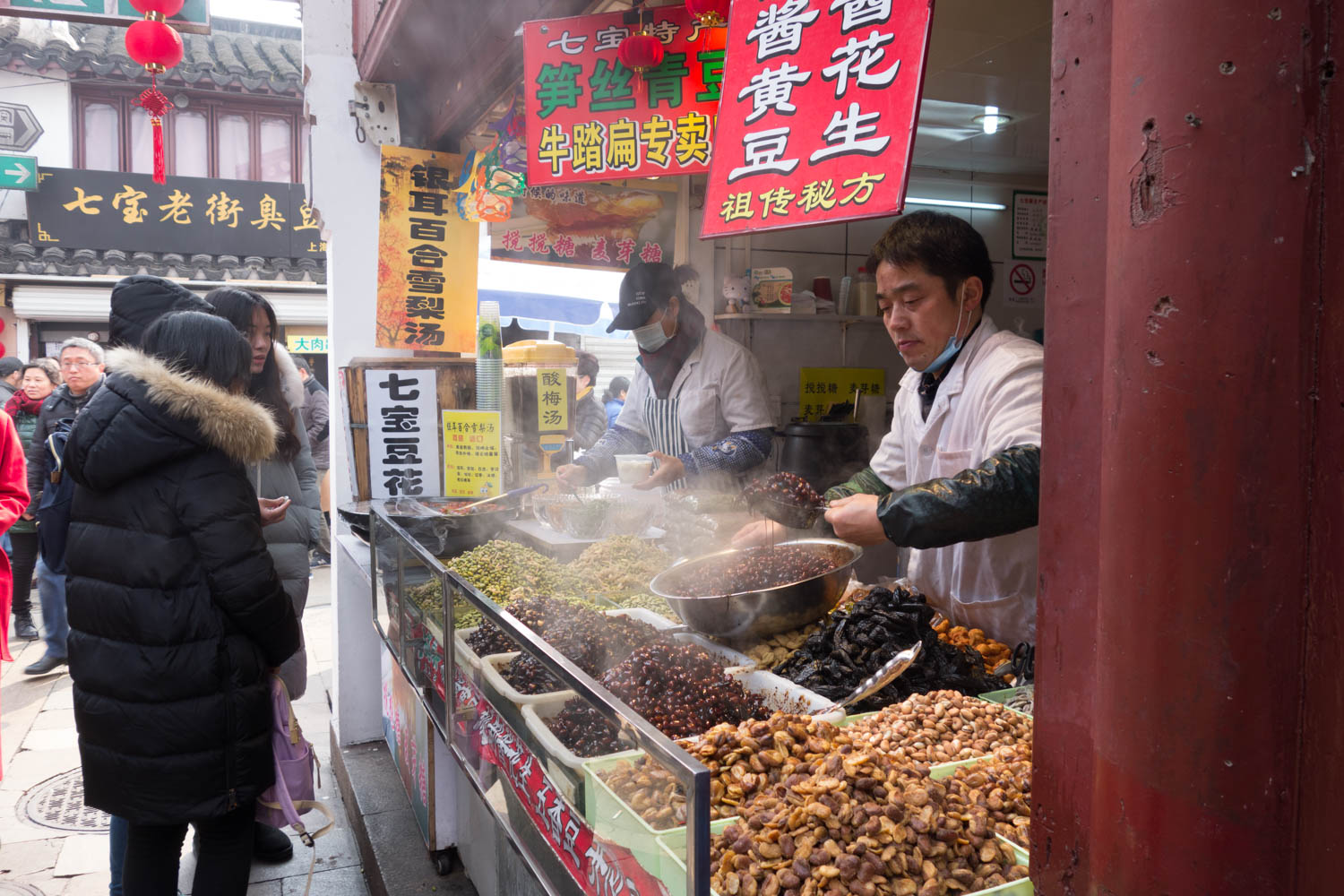 QIbao is known for its street food