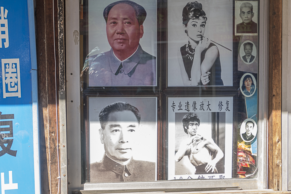One of the few photos of Mao we encountered on the streets of Shanghai. Along with Bruce Lee and Audrey Hepburn, an odd juxtaposition.