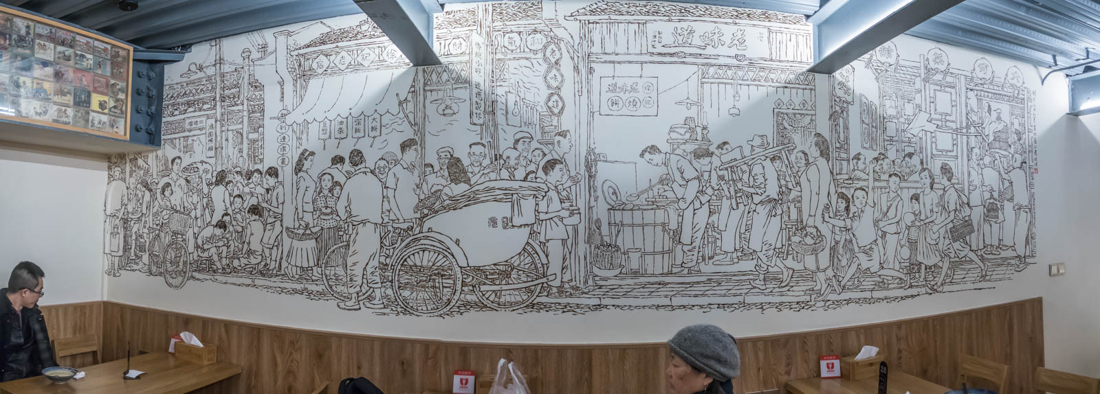 Mural of old Shanghai in the breakfast cafe