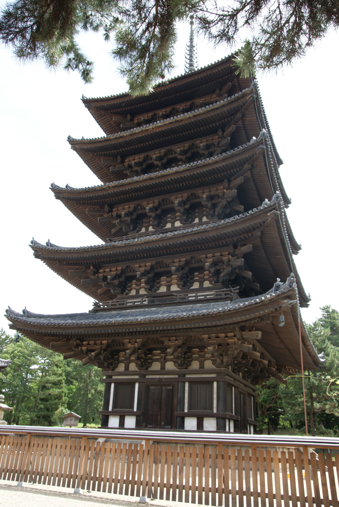 Pagoda at  Kōfuku-ji  in the center of the city