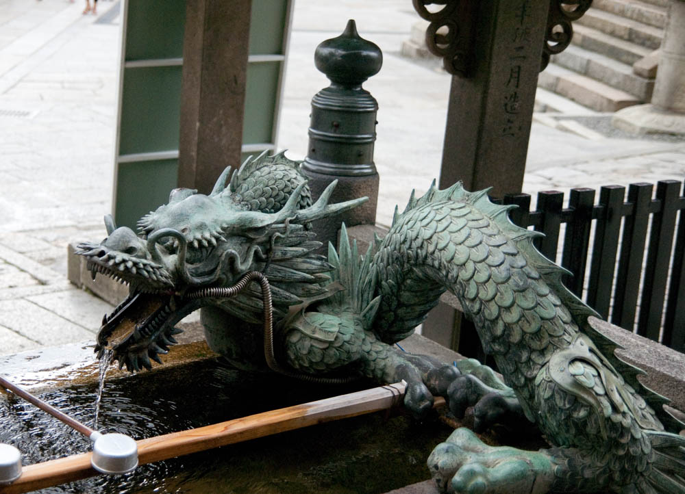 Purification fountain at the Kiyomizu-dera temple