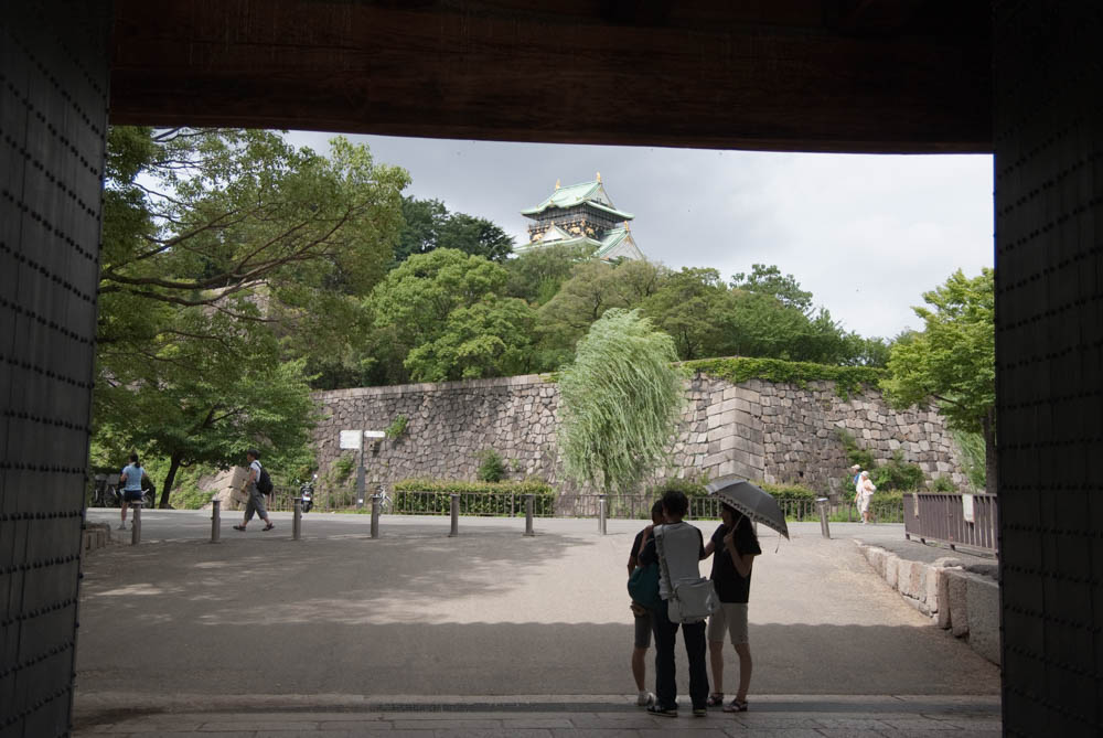Entrance to Osaka Castle