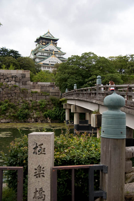 The moat surrounding Osaka Castle