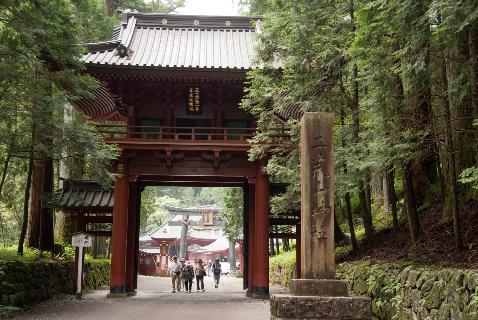 Entrance to the Toshogu shrine