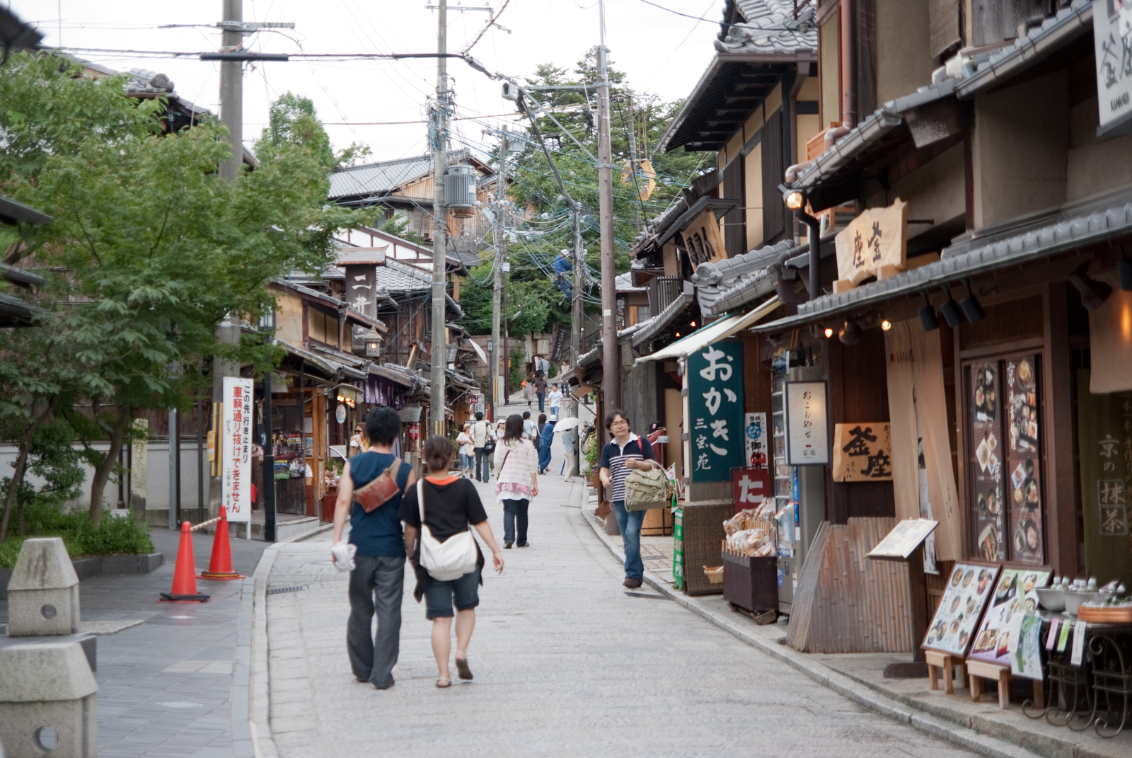 Ninenzaka, a famous old street in Gion with old wooden houses and traditional shops