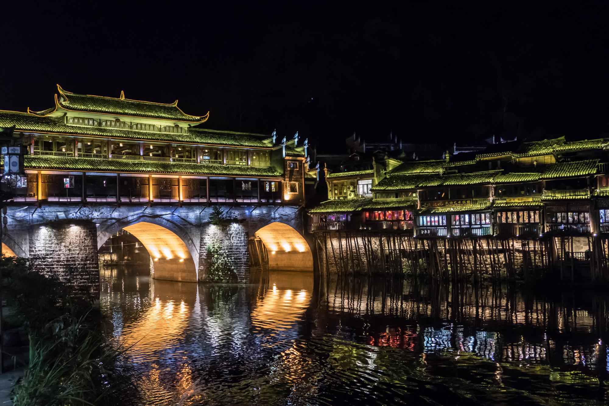 Fenghuang bridge at night