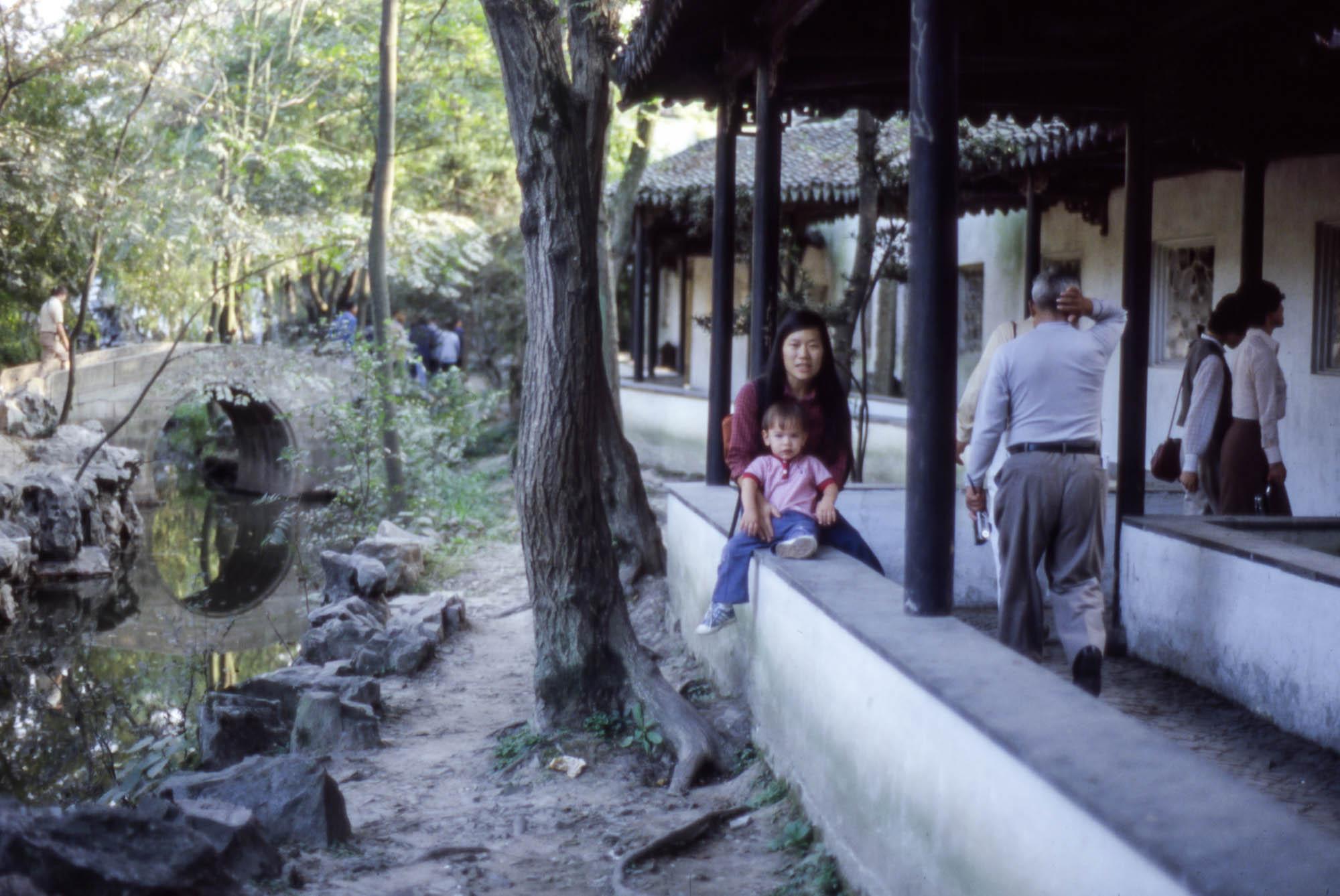 Similar scene (?) with Eric in 1980