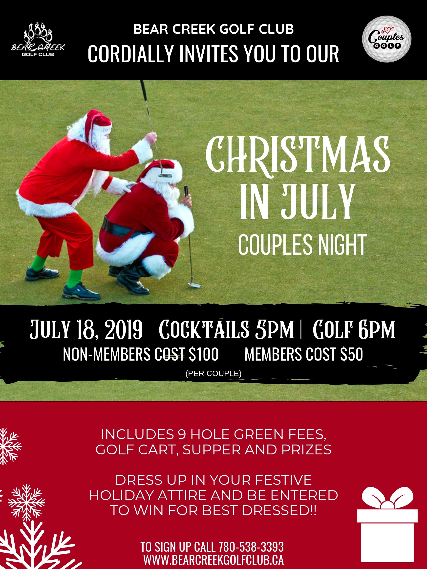 _Christmas in July Couples Night.jpg