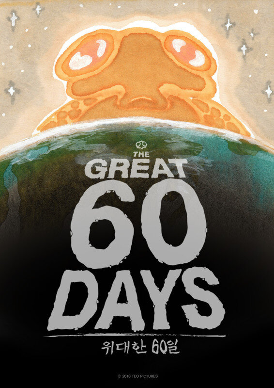 the great 60 days.jpg